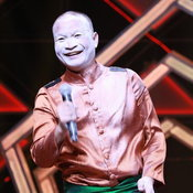 the mask line thai กรุ๊ปไม้จัตวา