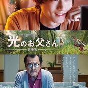 หนังญี่ปุ่น 2019