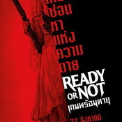 Ready or Not ซ่อนหา(ยนะ)