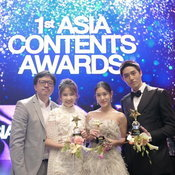 1st Asia Contents Awards