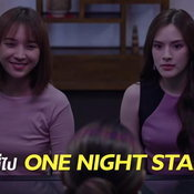 One Night Steal แผนรักสลับดวง