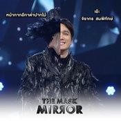 the mask mirror หน้ากากอีกาดำ