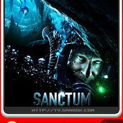 หนัง Sanctum