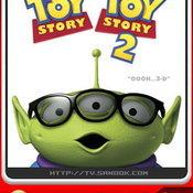 หนัง TOY STORY & TOY STORY 2