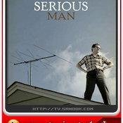 หนัง A Serious Man
