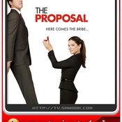 หนัง The Proposal