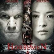 หนัง The Horsemen