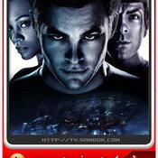 หนัง Star Trek XI