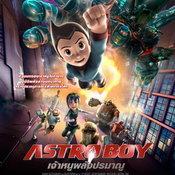 หนัง ASTRO BOY