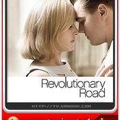 หนัง Revolutionary Road