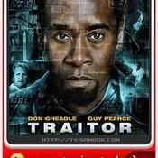 หนัง Traitor