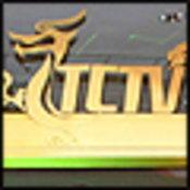 เปิดตัว TCTV อย่างเป็นทางการ