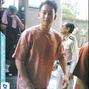 แพท-พาวเวอร์แพท จำคุก 50 ปี
