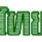 วิวาห์ กบ-บรู๊ค ฤกษ์ดี 9มค.52