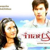พระเอกละครไทย