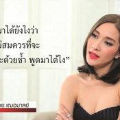 THE FACE THAILAND