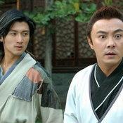 คู่แฝดเซียวฮื่อยี้พิชิตมาร