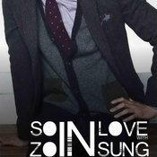 โจอินซอง