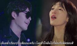 อย่างฮา! Uncontrollably Fond เมื่อเจอพากย์ไทยโดย พันธมิตร