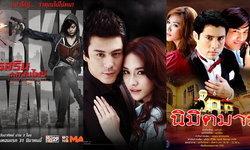 """5 ละคร """"ผีดูดเลือด"""" สุดฮิตของเมืองไทยในรอบ 10 ปี"""