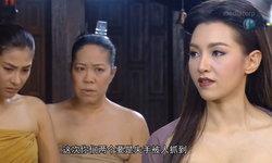 """""""บุพเพสันนิวาส"""" แรงไม่หยุด! กลายเป็นละครไทยเรื่องแรกที่ได้ฉายบนช่องทีวีสิงคโปร์"""