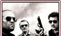 Killer Elite สามโหดโคตรคนพันธ์ดุ