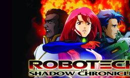 เจมส์ วาน สนใจกำกับภาพยนตร์จากการ์ตูน Robotech