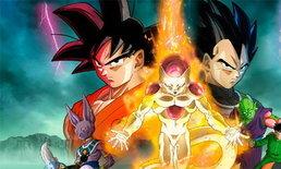 แรงไม่หยุด Dragon Ball Z ภาคฟรีเซอร์คืนชีพ ทำรายได้แซง Battle of Gods แล้ว