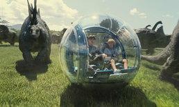 เกร็ดน่ารู้ ! แวะสำรวจสวนสนุกจูราสสิค เวิลด์ (Jurassic World)
