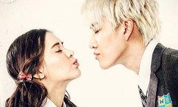 KISS ME รักล้นใจนายแกล้งจุ๊บ เรื่องย่อ ซีรีส์