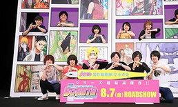 ตัวอย่างเพลงประกอบภาพยนตร์ Naruto: Boruto the movie