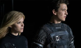 Fantastic Four คว่ำสนิท เจ๊งสนั่น บอกลาการไปเจอ X-MEN
