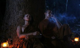 """4 เรื่องน่ารู้ก่อนดูหนังไทยสุดฉาว """"อาบัติ"""""""