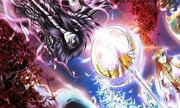 Saint Seiya Next Dimension จะมีให้อ่านต่อปลายปี 2015 นี้