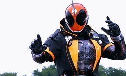 Kamen Rider Drive & Kamen Rider Ghost หนังต้อนรับไรเดอร์น้องใหม่