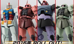 Bandai เตรียมปล่อยฟิกเกอร์ Gundam รุ่นใหม่ ขยับข้อต่อส่วนต่างๆได้สมจริง