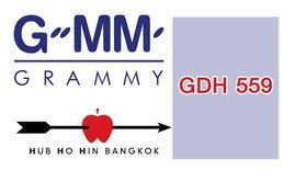 GDH559  บริษัททำหนังน้องใหม่ ที่แปลงร่างมาจาก GTH