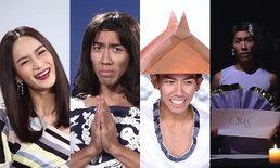 เมนเทอร์บีก็มา! สุดฮา The Fade Thailand Ver.ป๋อมแป๋ม