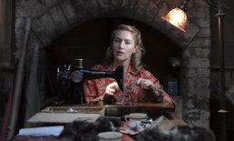 เริ่ด!ดู เคต วินสเลต สวมบทเป็นทิลลี ดันเนจ ตัวละครสุดเก๋ใน The DressMaker