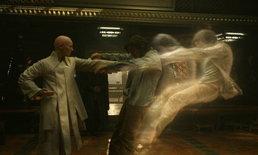 เผยโฉมฮีโร่สายเวทย์คนแรกของมาร์เวล Doctor Strange