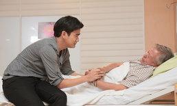 """พ่อป่วยหนัก ฌอห์ณ ทำทุกอย่างให้พ่อหายจากโรคร้าย """"คงเดิม"""""""