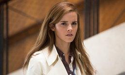 เอ็มม่า วัตสัน หนีตายอลม่านในหนัง Colonia