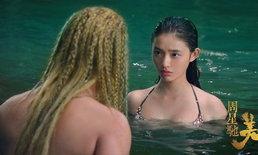 วิจารณ์หนัง The Mermaid เงือกสาวกับเศรษฐีกลับใจ