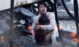 Train to Busan หนังซอมบี้เกาหลีที่ภาคต่อเข้าฉายก่อนภาคต้น!!