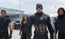 """""""คริส อีแวนส์"""" รวมพลซูเปอร์ฮีโร่ ทีมกัปตันอเมริกา ใน Captain America : Civil War"""