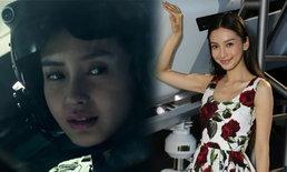 """สวยสะดุดตา """"แองเจล่าเบบี้"""" นักบินเอเชียสุดสวยใน ID4"""