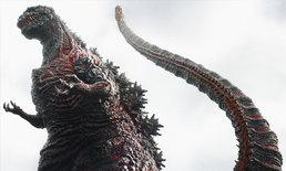 8 เหตุผลที่ทั้งโลกต้องจับตาดู Shin Godzilla