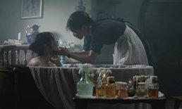 [18+] วิจารณ์หนัง THE HANDMAIDEN เกาหลีอิโรติก พลิกความคาดหมาย