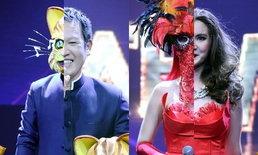 The Mask Singer กระแสแรงข้ามคืน เผยโฉมหน้ากากคนดังคนแรก!