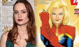 Captain Marvel จะกลายเป็นตัวละครที่มีพลังเยอะที่สุดในจักรวาลมาร์เวล